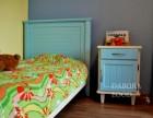 Portland Bed